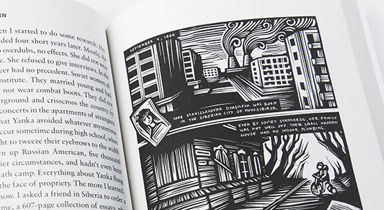 Zimakov graphic novel